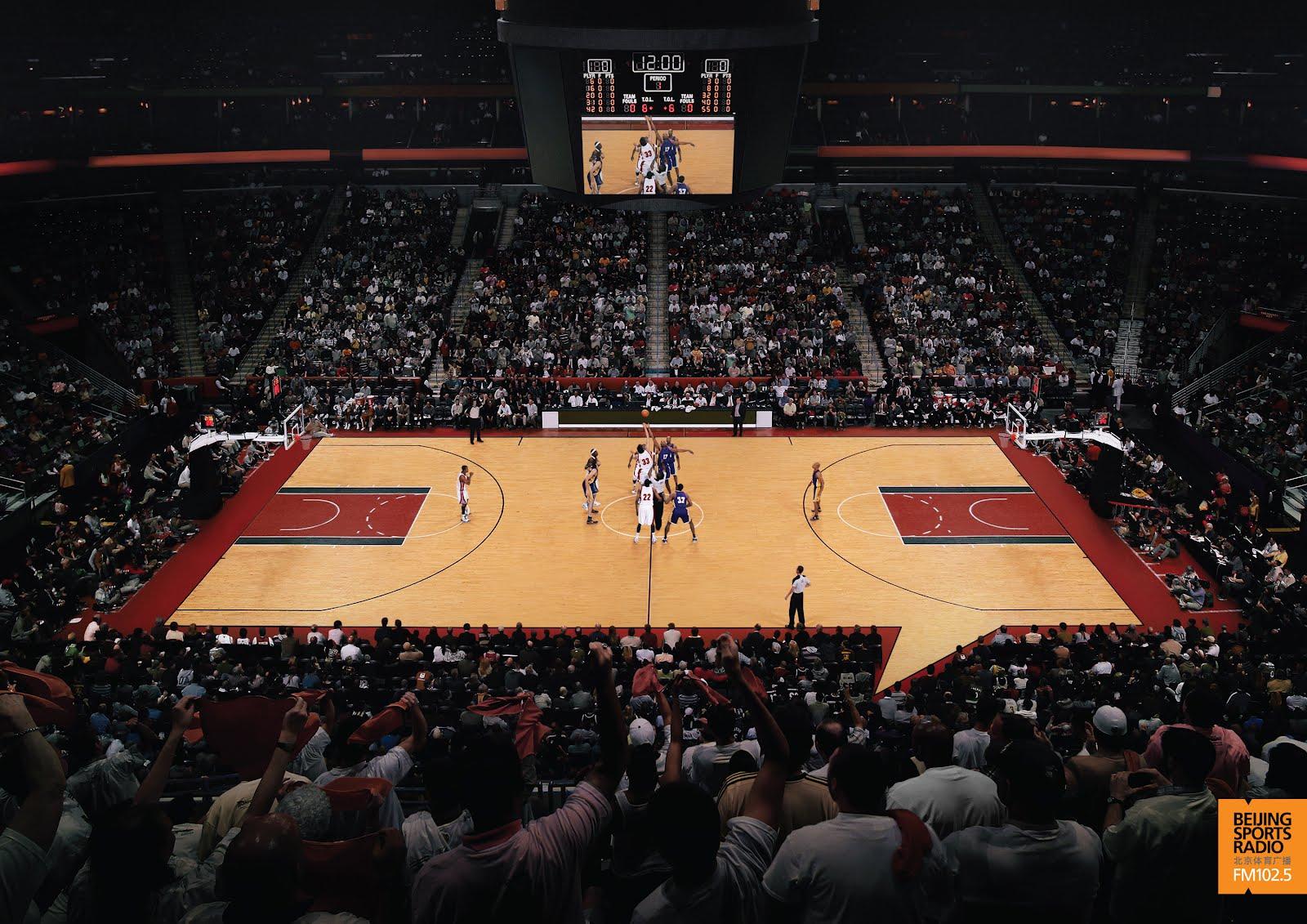 Beijing Sports Radio - basketball