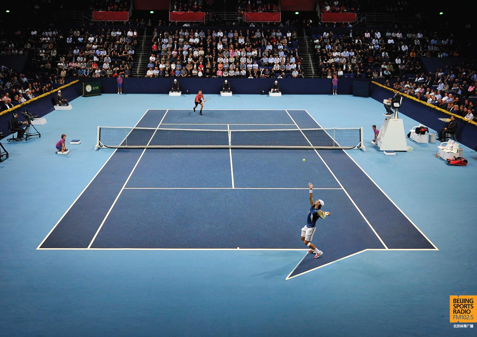 Beijng Radio - tennis