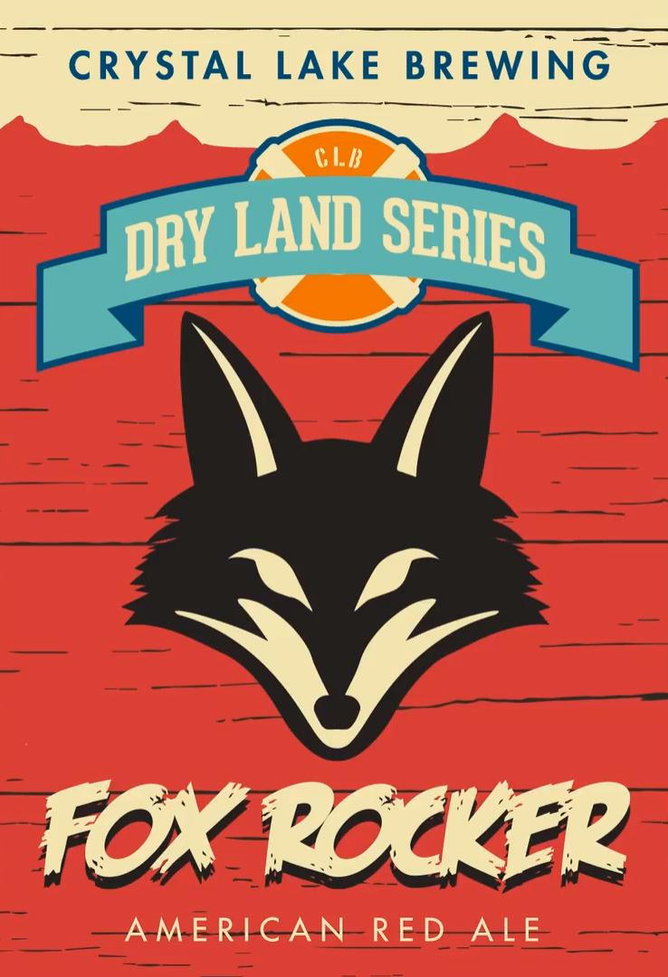 Fox Rocker
